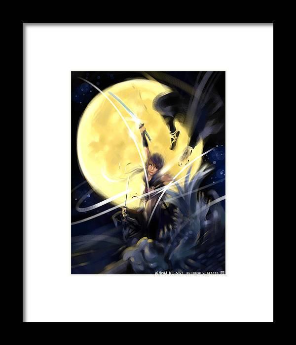 Japanese Digital Art Framed Print featuring the digital art Maikaze Full Moon by GETABO Hagiwara