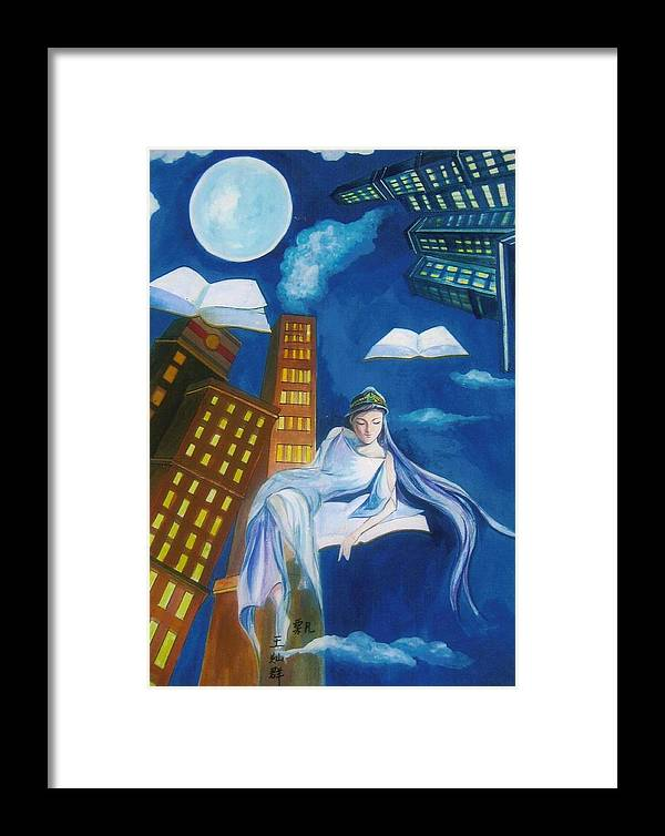 Book Framed Print featuring the painting Midnight Reader by Min Wang