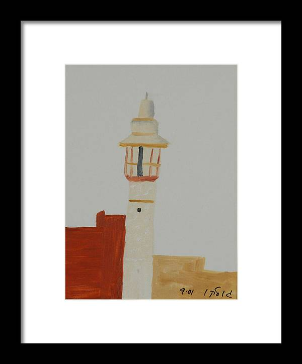 Religious Framed Print featuring the painting Mosque by Harris Gulko