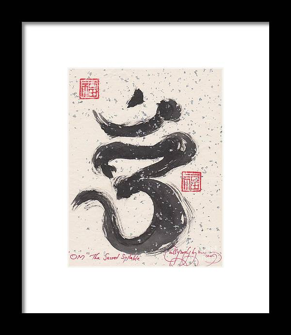 Om Framed Print featuring the painting Om  The Sacred Syllable by Mia Alexander