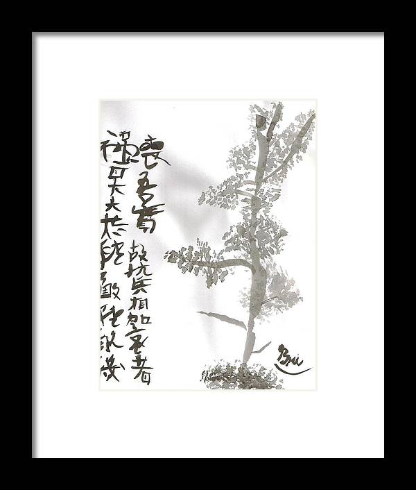 Chinese Framed Print featuring the drawing Reaching Upward by Brianna Emily Thompson