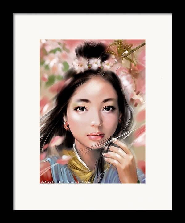 Japanese Digital Art Framed Print featuring the digital art Sakuya Hime by GETABO Hagiwara