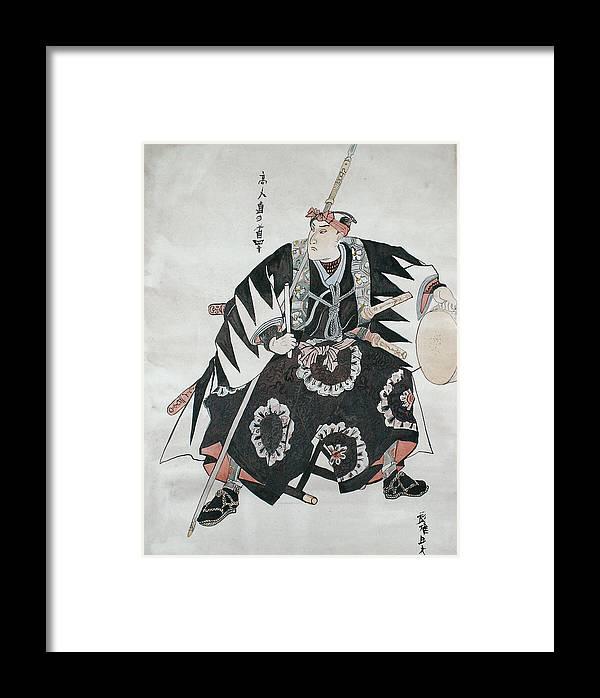 Japanese Framed Print featuring the drawing Samurai by Kseniya Nelasova