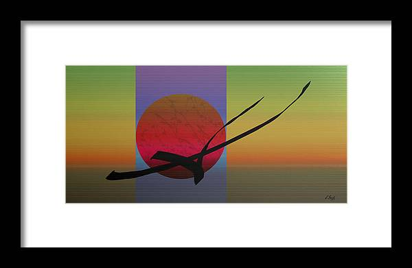 Contemporary Asian Japanese Oriental Abstract Design Sun Sunset Gordon Beck Art Framed Print featuring the painting Serene Sun by Gordon Beck