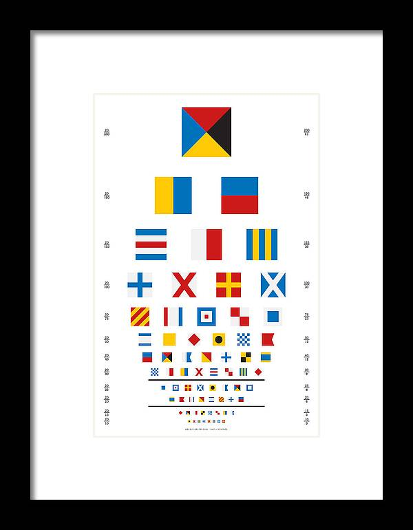 Snellen Chart - Nautical Flags Framed Print by Martin Krzywinski