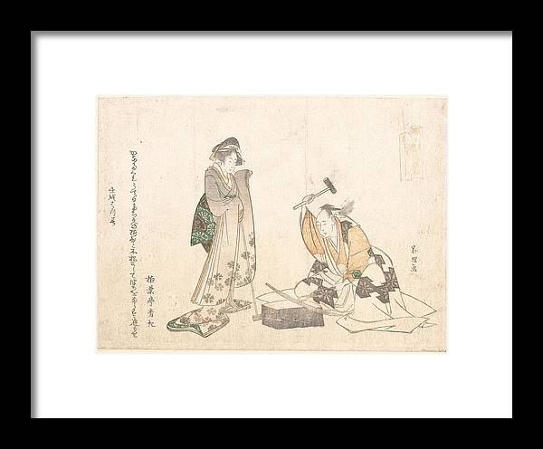 Katsushika Hokusai - The Swordsmith 1802 Framed Print featuring the painting The Swordsmith by Eastern Accent