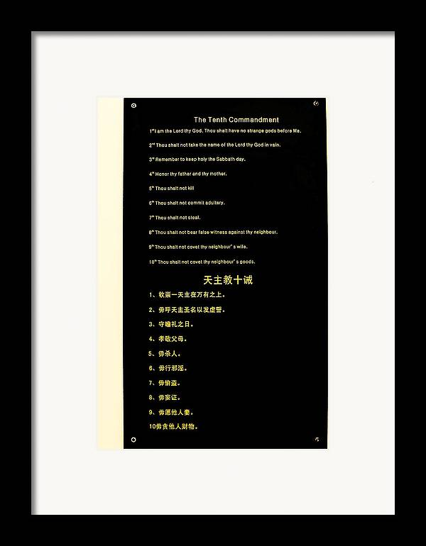 Moral Framed Print featuring the photograph The Ten Commandments by Christine Till