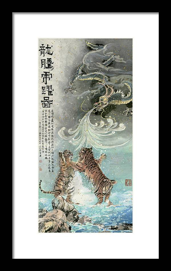 Tiger Framed Print featuring the painting Tiger - 27 by River Han