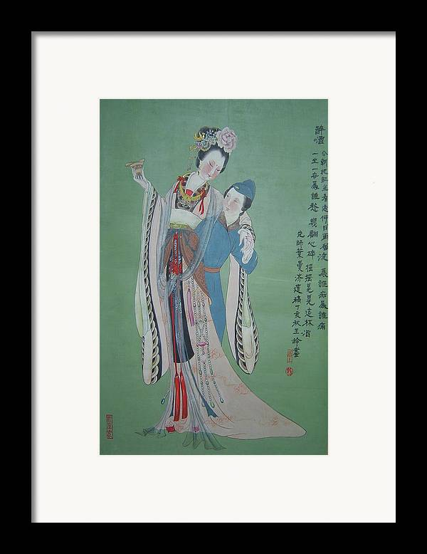 Imperia Framed Print featuring the painting Tr 004 Hightest-ranking Imperia Concubine Of Temulentia by Ling Wang