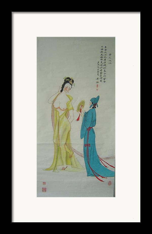 High-ranked Framed Print featuring the painting Tr 024 High-ranked Imperial Concubine Come Out Bath by Mojie Wang