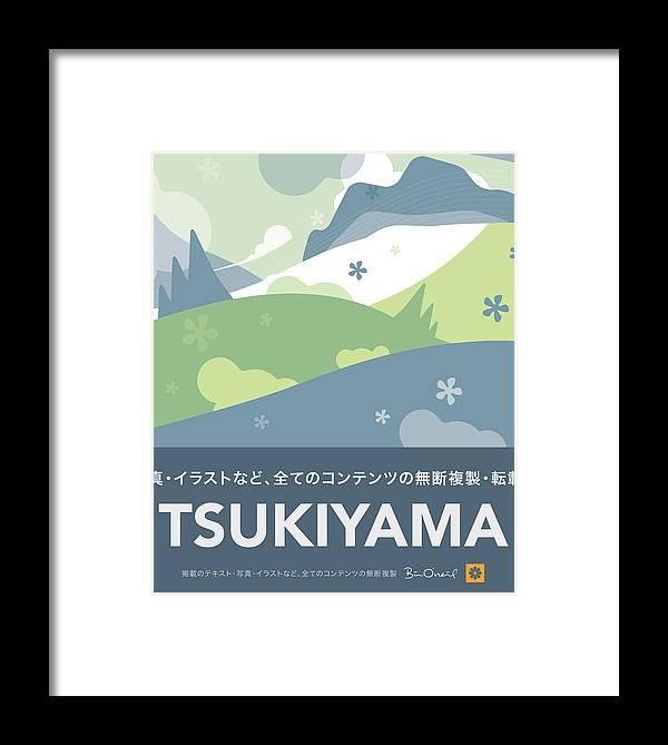Landscape Framed Print featuring the print Tsukiyama - Japanese Landscape by Bill ONeil