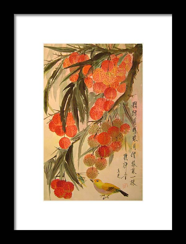 Water Colour Framed Print featuring the painting Under The Lichee Tree by Lian Zhen
