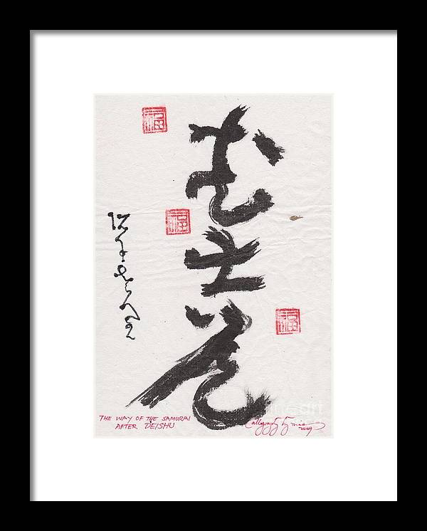 Way Of The Samurai Framed Print featuring the painting Way Of The Samurai After Deishu by Mia Alexander