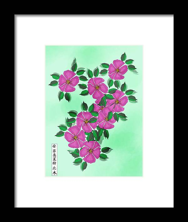 Floral Framed Print featuring the painting Wild Roses by Anne Norskog