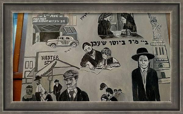 Yiddish in New York by Carla Goodstein