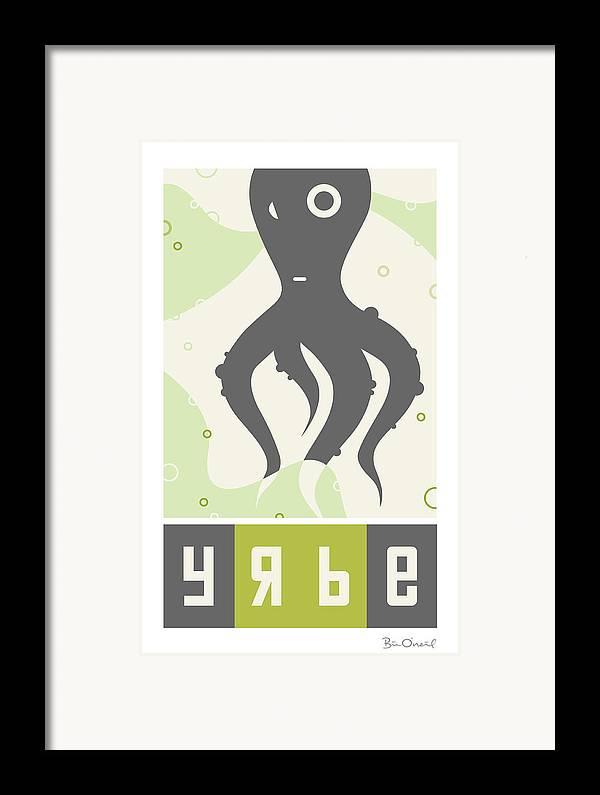 Art Framed Print featuring the print Yrbe by Bill ONeil