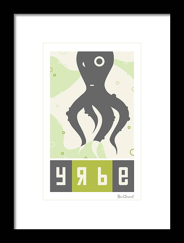 Art Framed Print featuring the print Yrbe by Bill ONeil