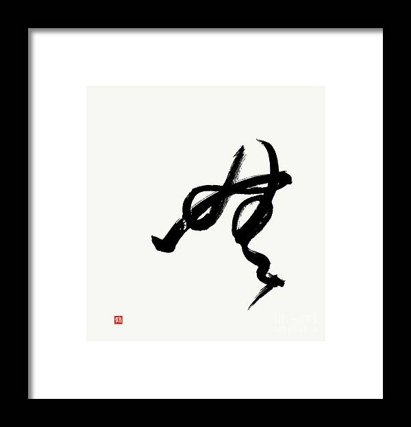 Zen Framed Print featuring the painting Zen MU-sic by Nadja Van Ghelue