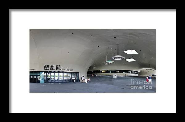 Taiwan Framed Print featuring the photograph The New Art Center In Taiwan by Yali Shi