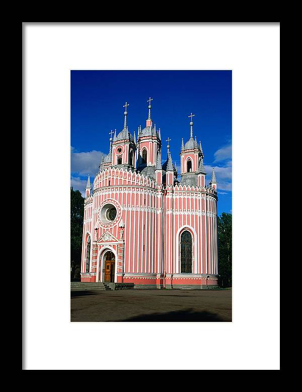 Gothic Style Framed Print featuring the photograph Candy Stripes Of Chesma Church, St by Lonely Planet