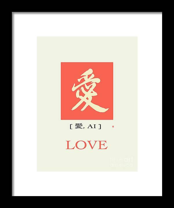 Ove Kanji Framed Print featuring the painting Japanese Love Kanji Poster by Nadja Van Ghelue