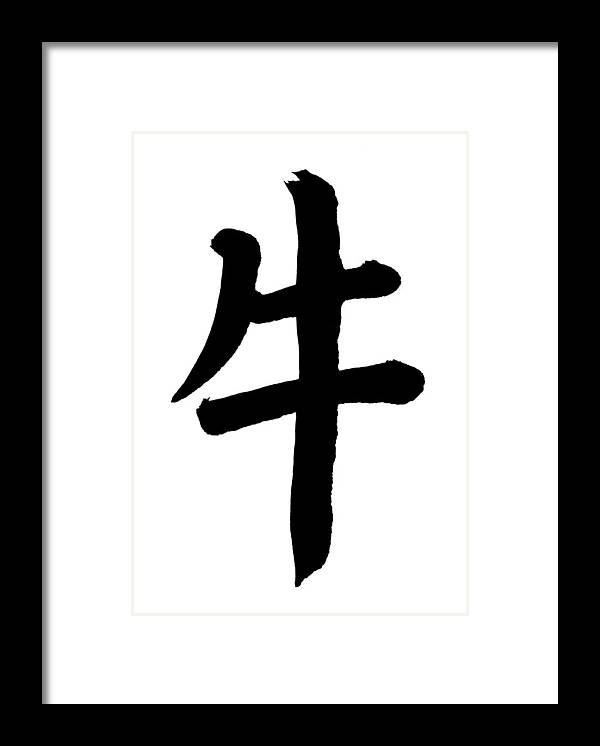 Chinese Culture Framed Print featuring the photograph Ox In Chinese, Astrology Sign by Blackred