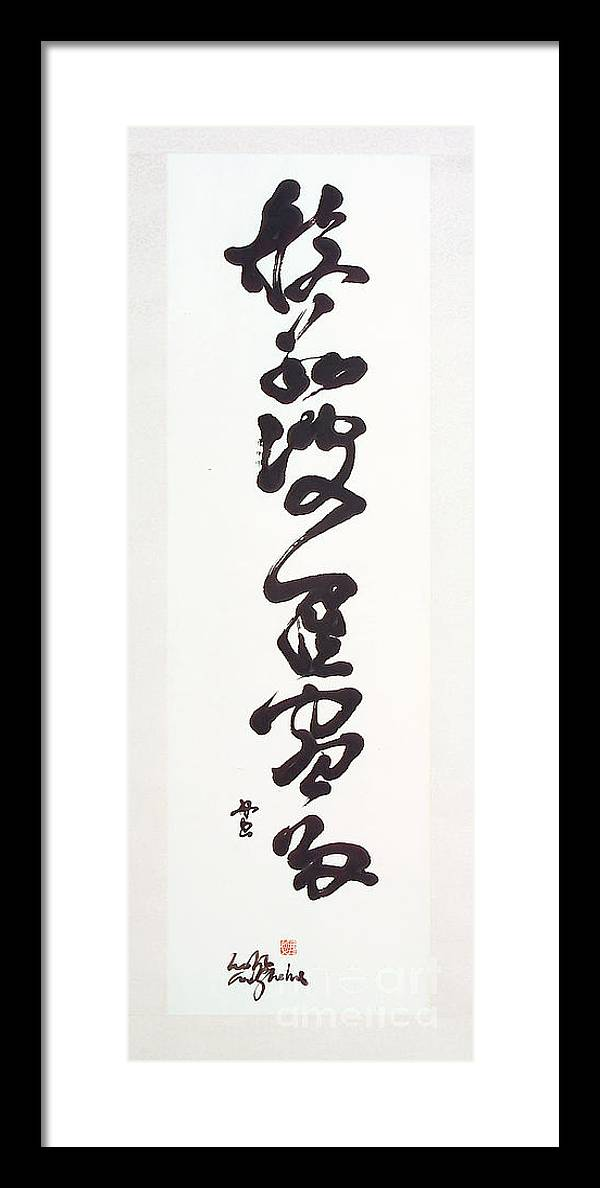 Zen Framed Print featuring the painting The Perfection Of Wisdom, Hannyaharamitta, In Flowing Cursive by Nadja Van Ghelue