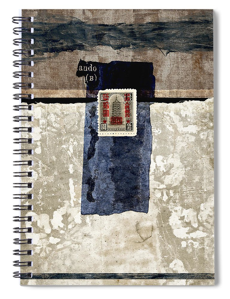 Collage Spiral Notebook featuring the photograph Ando B by Carol Leigh
