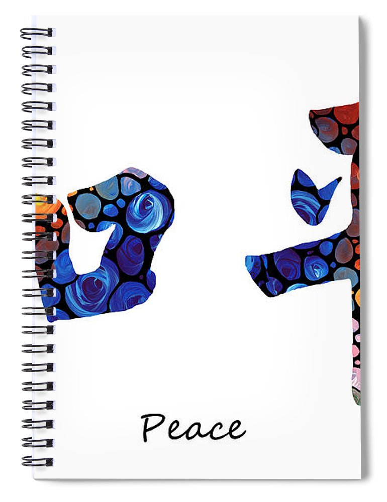 peace spiral notebook featuring the painting chinese symbol peace sign 16 by sharon cummings