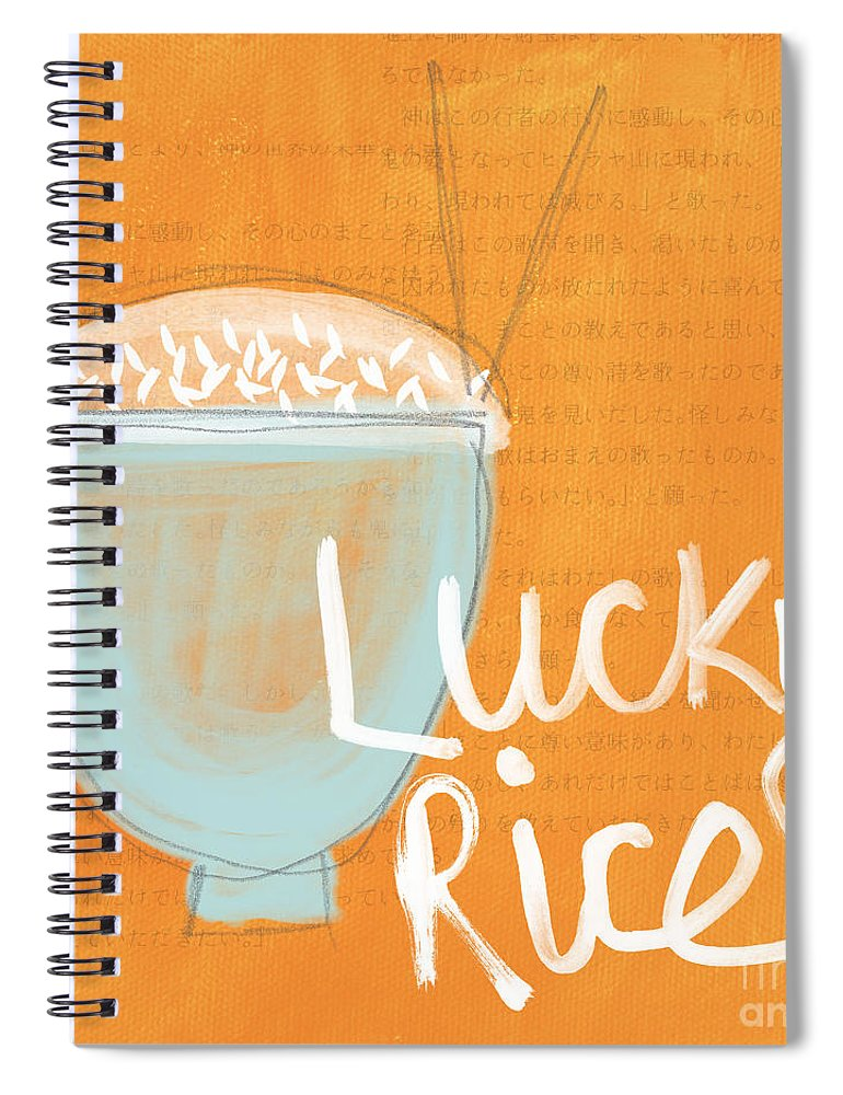 Rice Spiral Notebook featuring the painting Lucky Rice by Linda Woods