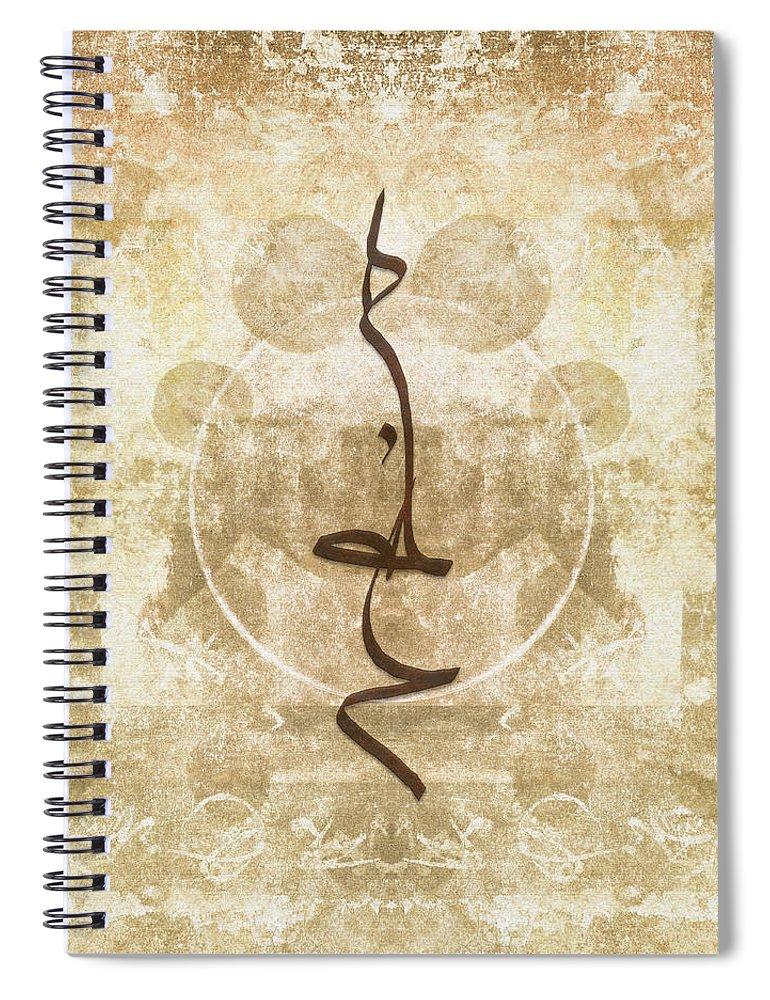 Prayer Spiral Notebook featuring the photograph Prayer Flag 15 by Carol Leigh