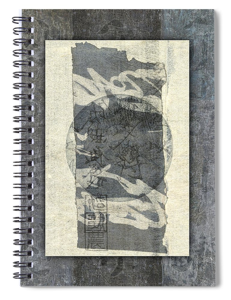 Serenity Spiral Notebook featuring the photograph Serenity by Carol Leigh