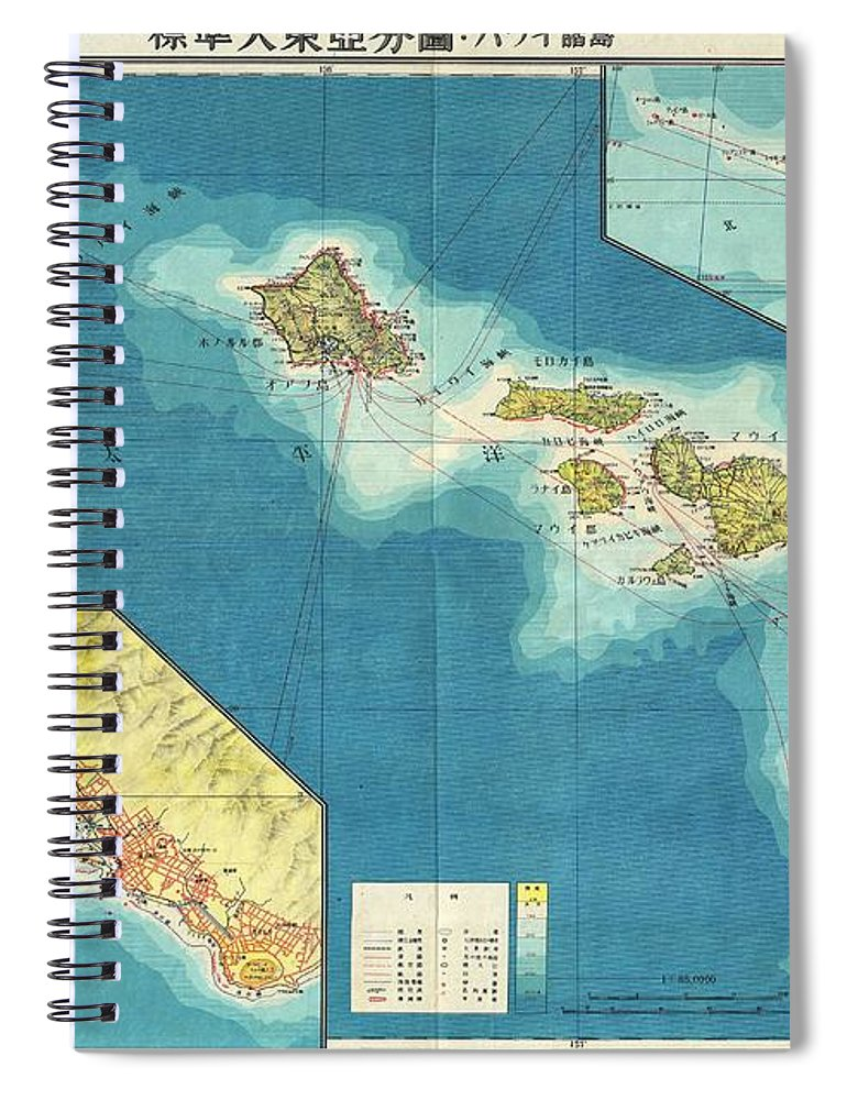 Antique maps old cartographic maps antique japanese aeronautical antique japanese aeronautical map of hawaii spiral notebook featuring the drawing antique maps old cartographic gumiabroncs Choice Image