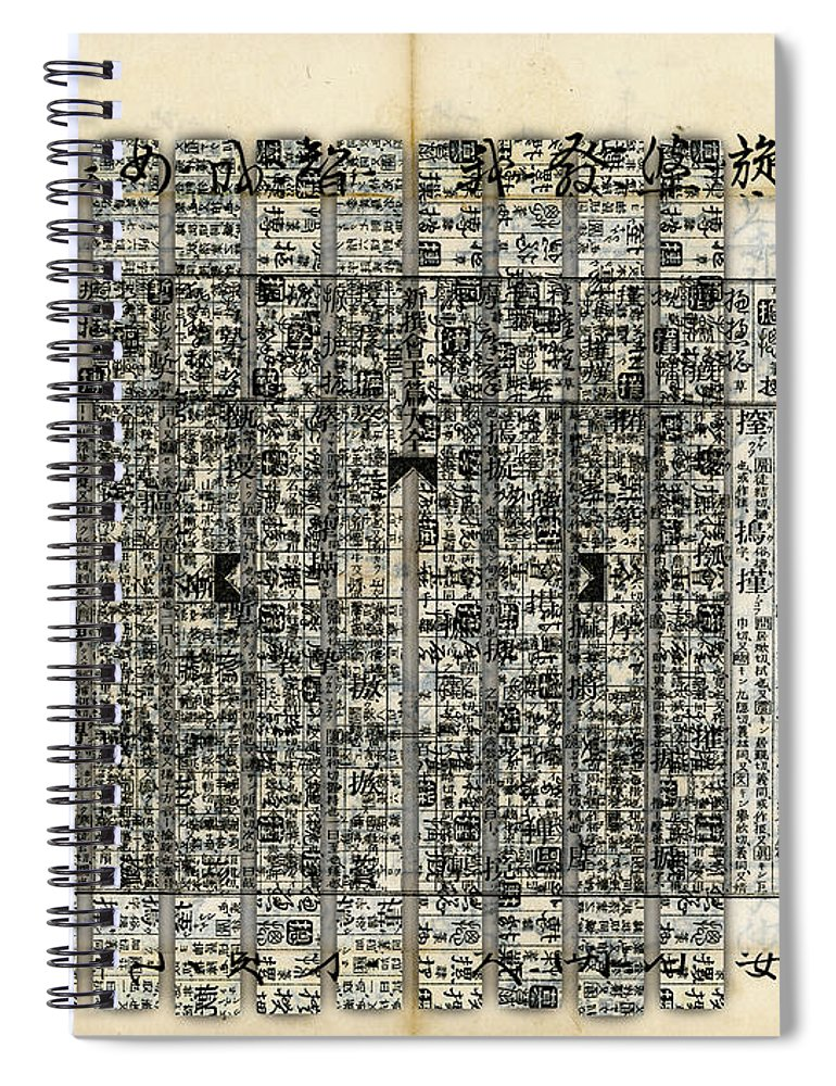 Calligraphy Spiral Notebook featuring the mixed media Layers Of Calligraphy by Carol Leigh