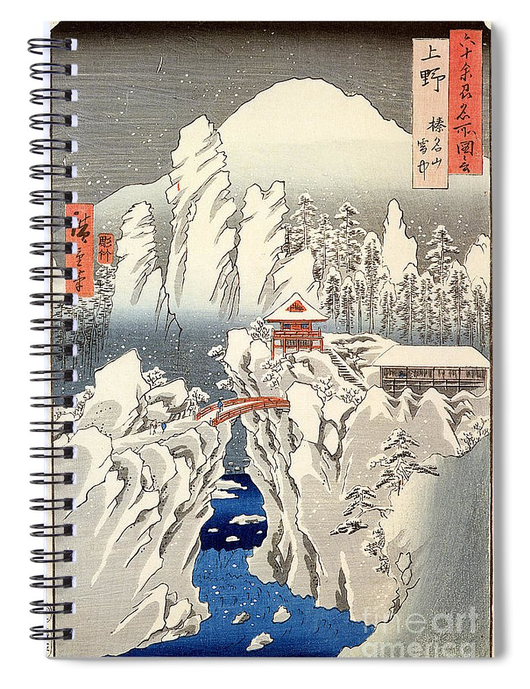 View Spiral Notebook featuring the painting View Of Mount Haruna In The Snow by Hiroshige