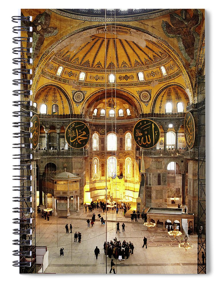 Arch Spiral Notebook featuring the photograph Interior Of Hagia Sophia by Silvia Otte