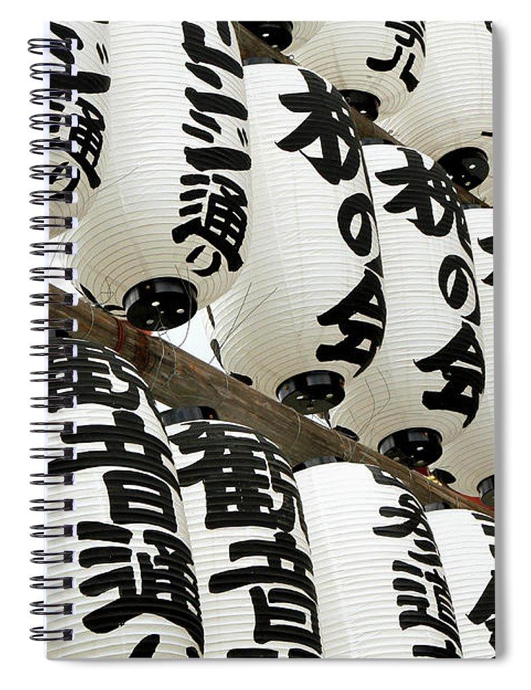 Pole Spiral Notebook featuring the photograph Japanese Paper Lanterns In Preparation by Britta Wendland