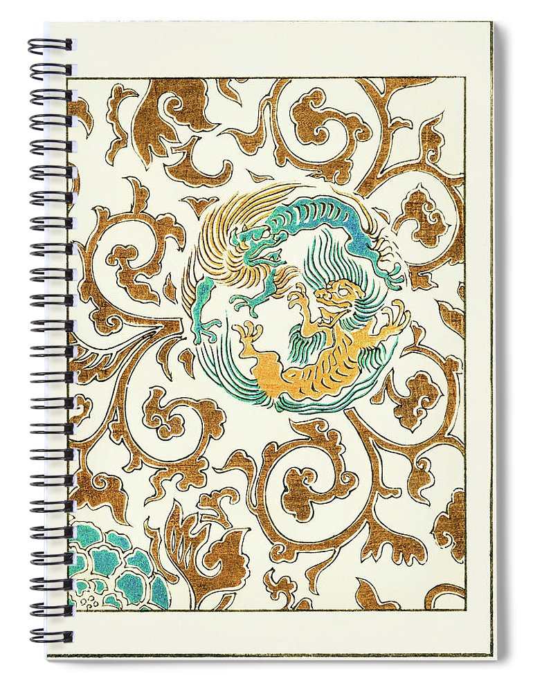 Watanabe Seitei Spiral Notebook featuring the painting Lion And Phoenix - Japanese Traditional Pattern Design by Watanabe Seitei