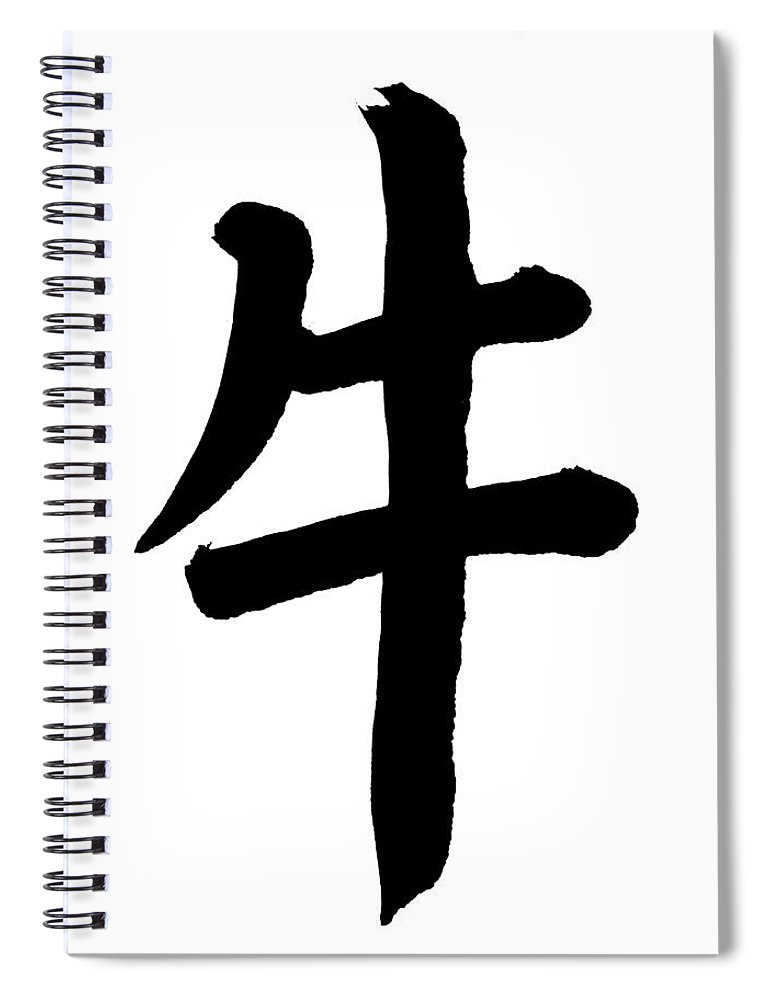 Chinese Culture Spiral Notebook featuring the photograph Ox In Chinese, Astrology Sign by Blackred
