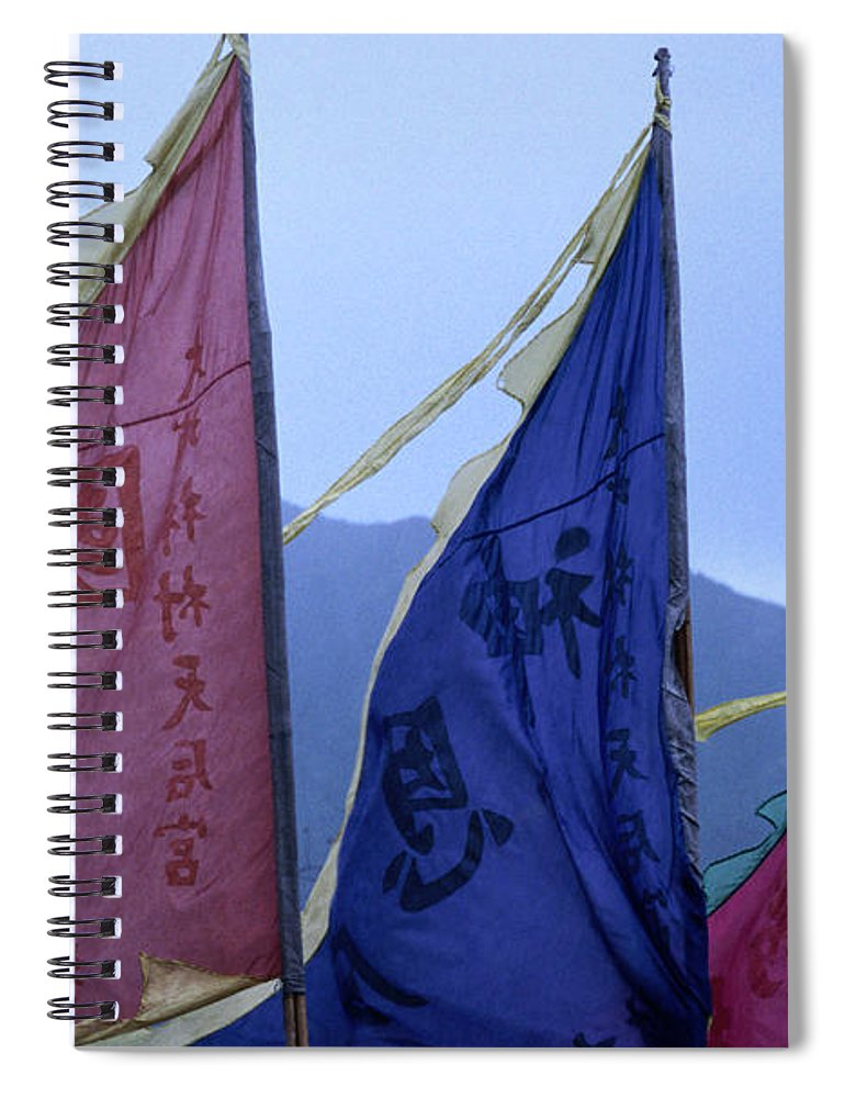 Chinese Culture Spiral Notebook featuring the photograph Prayer Flags To The Sea Goddess Blow In by Lonely Planet