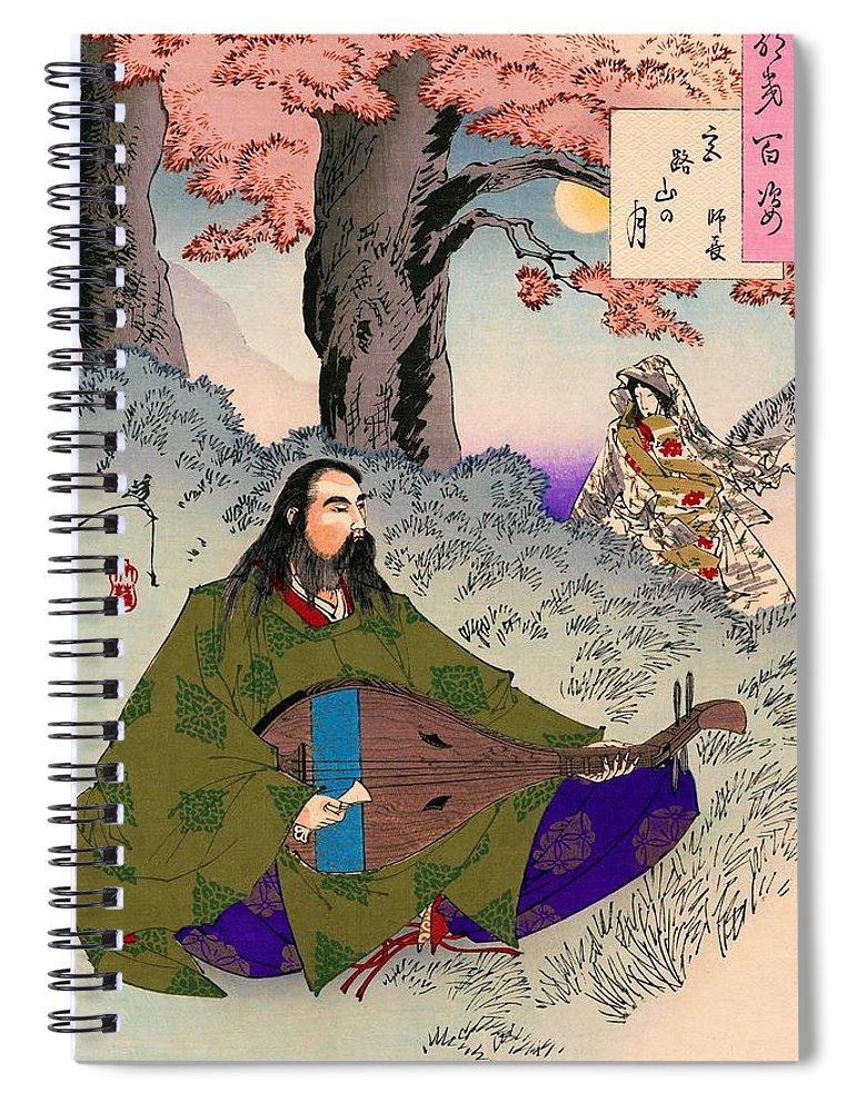 Tsukioka Spiral Notebook featuring the painting Top Quality Art - Fujiwara Moronaga by Tsukioka Yoshitoshi