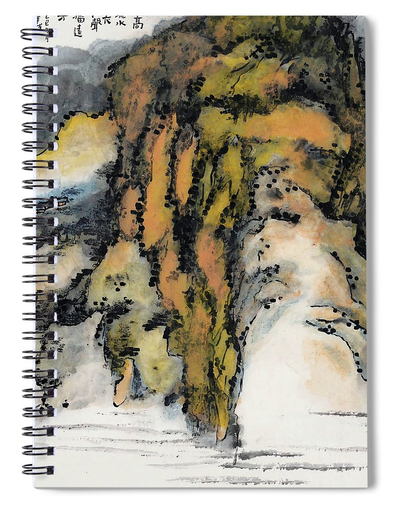Lai Shaoji Spiral Notebook featuring the painting High Mountains And Flowing Water In    by Lai Shaoji