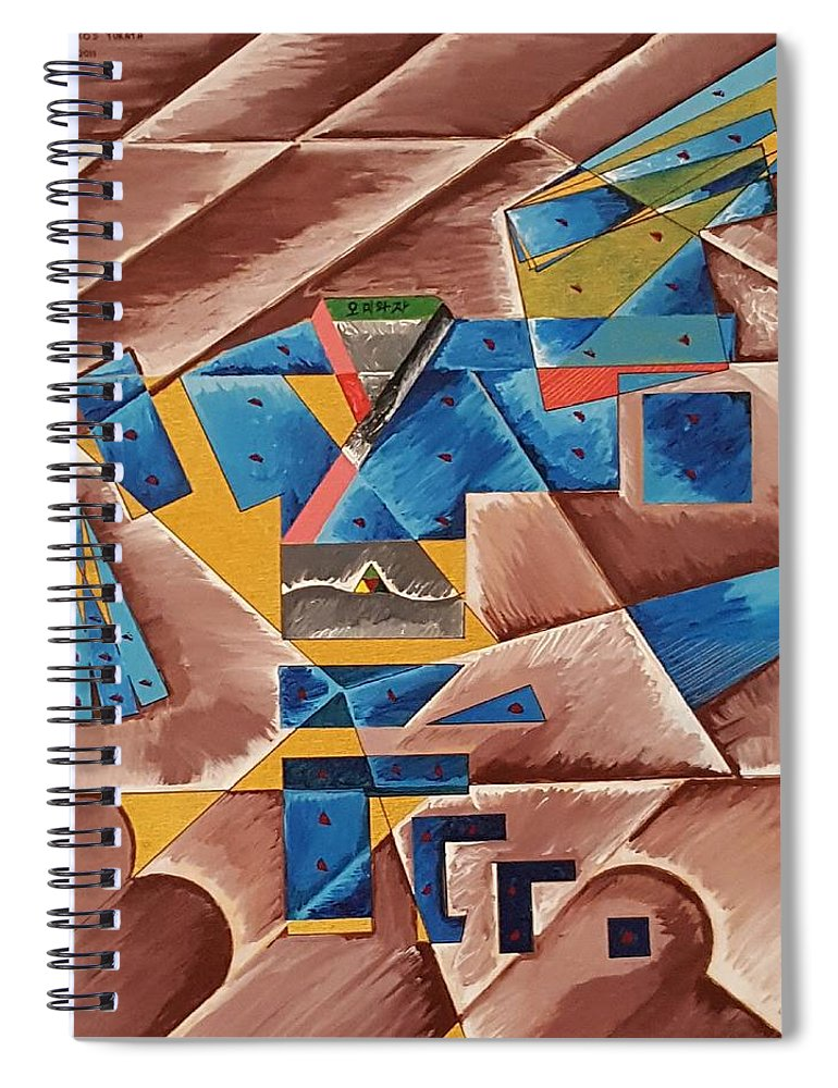 Cubist Painting Spiral Notebook featuring the painting Miwako's Yukata by Quintus Curtius