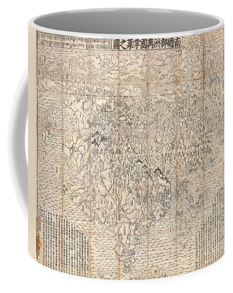 A Seminal Map Of Extreme Significance. This Is The First Japanese Printed Map To Depict The World Coffee Mug featuring the photograph 1710 First Japanese Buddhist Map Of The World Showing Europe America And Africa by Paul Fearn