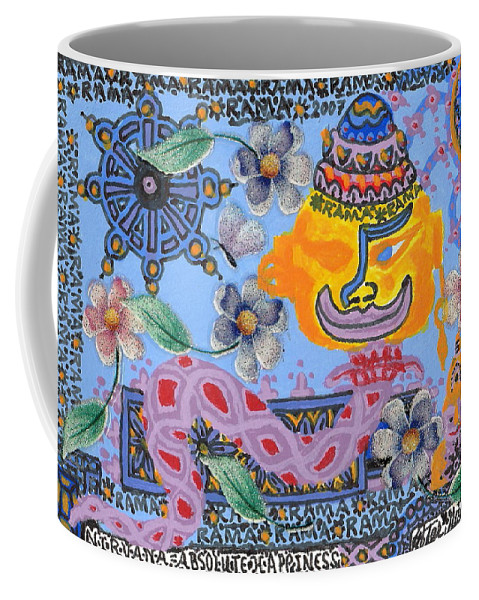 Rama Art Print Coffee Mug featuring the mixed media Nirvana Equals Absolute Happiness by Peter Gumaer Ogden