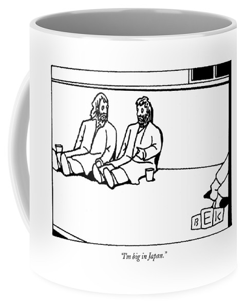 Tin Cup Urban Regional Coffee Mug featuring the drawing I'm Big In Japan by Bruce Eric Kaplan