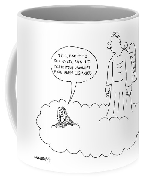 Cremation Coffee Mug featuring the drawing New Yorker April 21st, 2008 by Robert Mankoff