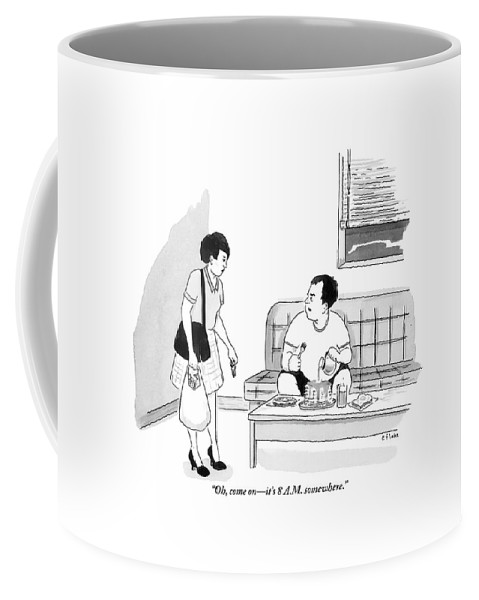 Pancakes Coffee Mug featuring the drawing A Man Sits Pouring Syrup Over A Stack Of Pancakes by Emily Flake