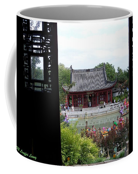 Garden Landscape Coffee Mug featuring the photograph A View From The Gazebo by Lingfai Leung