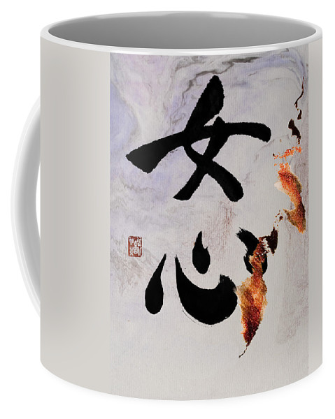 Zen Coffee Mug featuring the mixed media A Woman's Heart Flows As A Golden River by Peter v Quenter